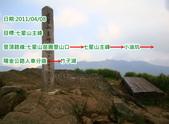 每年必會山岳之七星山系:20110408七星山主峰大O型1
