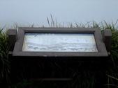 每年必會山岳之七星山系步道:20111011夢幻湖七星山東峰48