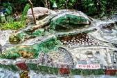 台北市---內湖區:鯉魚山步道10