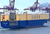 THE SHIPS WORLD 船舶世界:ASIAN MAJESTY亞洲陛下43