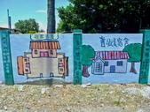 雲林縣---台西鄉:國際彩繪村10