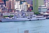 THE SHIPS WORLD 船舶世界:濟陽級巡防艦 FF-936海陽艦