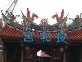 新竹市---北區:長和宮3