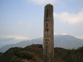 每年必會山岳之七星山系步道:20110408七星山主峰35
