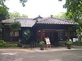 台北市---中正區:台北市舊市長官邸1