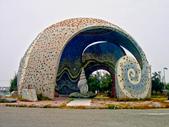 雲林縣---台西鄉:台西海園