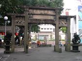 台北市---中正區:急公好義坊1