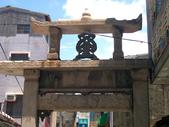 台南市---中西區:蕭氏節孝坊4