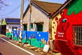 雲林縣---四湖鄉:三崙社區草莓巷彩繪