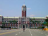 台北市---中正區:總統府1