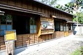 宜蘭縣---羅東鎮:羅東林業文化園區森動館2