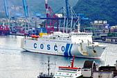 THE SHIPS WORLD 船舶世界:COSCO STAR中遠之星進港10