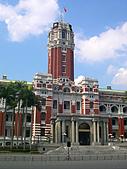 台北市---中正區:總統府4