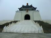 台北市---中正區:中正紀念堂4