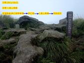 每年必會山岳之七星山系步道:20111011夢幻湖七星山東峰1