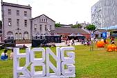 台北市---中正區:2014華山藝文特區香港萬聖狂歡節特展3