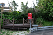 新竹市---北區:看海公園1