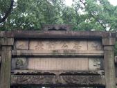 台北市---中正區:急公好義坊2