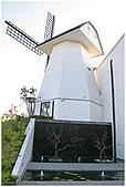 風車的故鄉庭園餐廳。97.09.07:照片 251.jpg