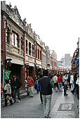 三峽老街 & 客家文化園區。97.11.30:IMG_5130.jpg