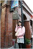 三峽老街 & 客家文化園區。97.11.30:IMG_5132.jpg