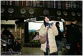北海道冰上奇緣 - DAY1。98.03.14:IMG_6454.jpg