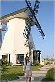 風車的故鄉庭園餐廳。97.09.07:照片 241.jpg