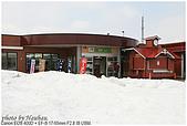 北海道冰上奇緣 - DAY4。98.03.17:IMG_7099.jpg