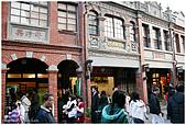 三峽老街 & 客家文化園區。97.11.30:IMG_5137.jpg