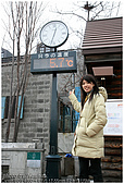 北海道冰上奇緣 - DAY4。98.03.17:IMG_7108.jpg