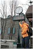 北海道冰上奇緣 - DAY4。98.03.17:IMG_7110.jpg