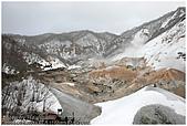 北海道冰上奇緣 - DAY1。98.03.14:IMG_6492.jpg