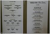 寶貝的生日大餐 - 君洋城堡。97.09.07:照片 003.jpg
