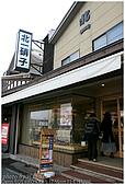 北海道冰上奇緣 - DAY4。98.03.17:IMG_7138.jpg