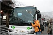 北海道冰上奇緣 - DAY1。98.03.14:IMG_6514.jpg