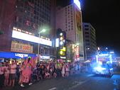 2013基隆中元祭:1951933612.jpg