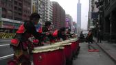 椰林文教機構台北開幕:1325408613.jpg