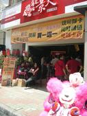 紅景天活力漢飲連鎖店開幕:1926978717.jpg