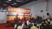 台北國際聯盟加盟創業大展演出:DSC_0113.JPG