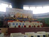 華嚴齋僧國際文化節:1540114894.jpg