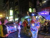 2013基隆中元祭:1951933637.jpg