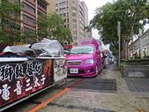 2013基隆中元祭:1951933459.jpg