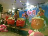 台灣同濟會-祥獅戰鼓表演:1517769878.jpg