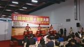 台北國際聯盟加盟創業大展演出:DSC_0108.JPG