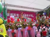 歡慶建國百年台中嘉年華-電音三太子:1947591332.jpg