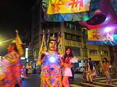 2013基隆中元祭:1951933510.jpg