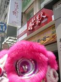 紅景天活力漢飲連鎖店開幕:1926978719.jpg
