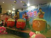 台灣同濟會-祥獅戰鼓表演:1517769879.jpg