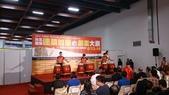 台北國際聯盟加盟創業大展演出:DSC_0103.JPG