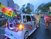 2013基隆中元祭:1951933473.jpg